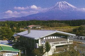 富士教育センター